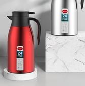 保溫壺 保溫壺家用保溫壺水壺大容量便攜熱水瓶暖壺開水瓶熱水壺