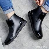 男士雨鞋 短筒防滑防水低幫時尚膠鞋韓版套鞋 QX5018【棉花糖伊人】