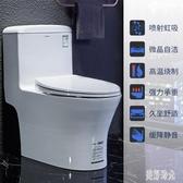 家用衛生間抽水馬桶FB16186靜音大力沖成人坐廁虹吸坐便器 CJ1130『美好時光』