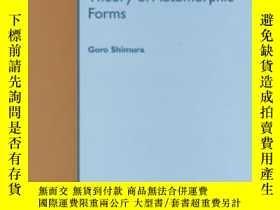 二手書博民逛書店Arithmeticity罕見In The Theory Of Automorphic Forms-自守形理論中的