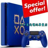 【福利品特賣會 PS4主機】☆ 2117A SLIM Days of Play 藍色主機 ☆【無盒全新品】台中星光電玩