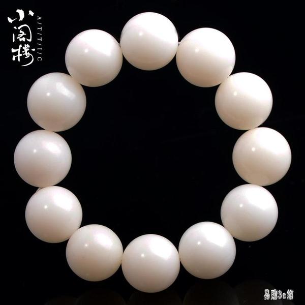 緬甸白玉菩提根手串2.0男散珠配飾菩提子佛珠手鏈無瑕疵OB5328『易購3c館』