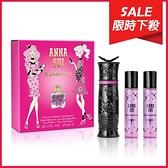 【即期品】Anna Sui 安娜蘇 安娜花園香頌隨身瓶(淡香水15ml*2)【ZZshopping購物網】