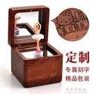 音樂盒 木質旋轉芭蕾跳舞女孩音樂盒八音盒天空之城創意兒童女生生日禮物 果果輕時尚