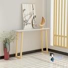玄關桌 實木玄關桌中式供桌子客廳條几現代...