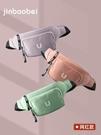 金堡貝2020新款運動腰包女潮ins小巧 時尚百搭跑步手機斜背包/側背包胸包 夢幻小鎮