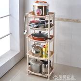 廚具收納架-廚房蔬菜置物架果蔬收納筐放菜架子廚具鍋架塑料儲物落地組合多層 YYS