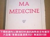 二手書博民逛書店法文原版毛邊書:MA罕見MEDECINE 1948年Y47089 MA MEDECINE PARIS 出版1