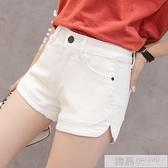 2020夏裝新款熱褲超短褲女開叉低腰牛仔褲黑色白色百搭學生潮韓版  夏季新品