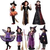 萬圣節兒童服裝女童表演服小女巫蝙蝠披風斗篷海盜吸血鬼公主裙  完美情人精品館