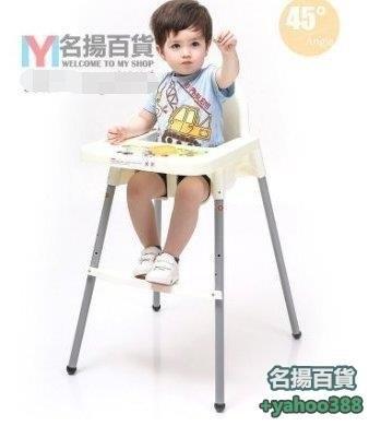 W百貨597兒童餐桌椅BB吃飯座椅寶寶椅子嬰兒椅子小孩餐椅便攜款可調節款多色可選