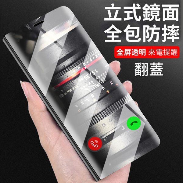 智能休眠 三星 galaxy A6 A6+ Plus A9 A7 手機皮套 透視 鏡面 電鍍 手機殼 手機套 全包 防摔 支架 保護殼