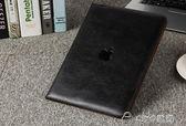 蘋果iPad保護套9.7寸a1893平板迷你 ciyo黛雅