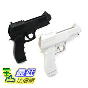 [玉山最低網] Wii 光線槍 手槍型槍架 光線槍架 黑色白色 一組兩入 yxzx (_J222)