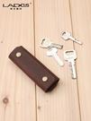 鑰匙包 鑰匙包男士真皮保護套女小巧簡約門鑰匙套袋鎖匙包收納包家用迷你 快速出貨
