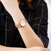 西沃女士手表2018新款時尚潮流學生法國小眾手表女防水簡約石英表 艾尚旗艦店