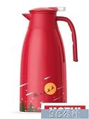 保溫杯 MEILEUR保溫壺居家用玻璃內膽大容量便攜熱水瓶暖壺保溫水壺 快速出貨