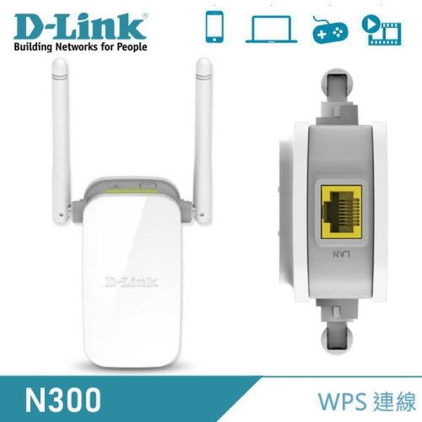 【D-Link 友訊】  DAP-1325 N300無線延伸器