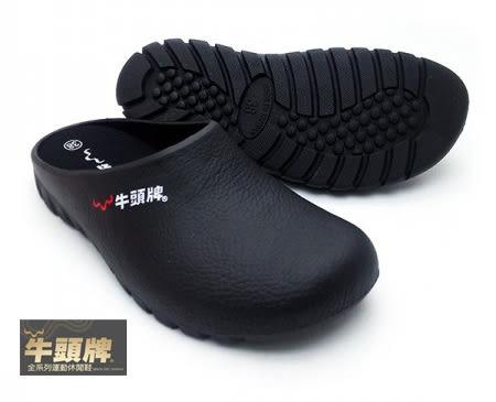 現貨不用等-☆ 912232 男女款 牛頭牌 廚房鞋 廚師鞋 工作鞋 防滑 止滑 趴趴拖