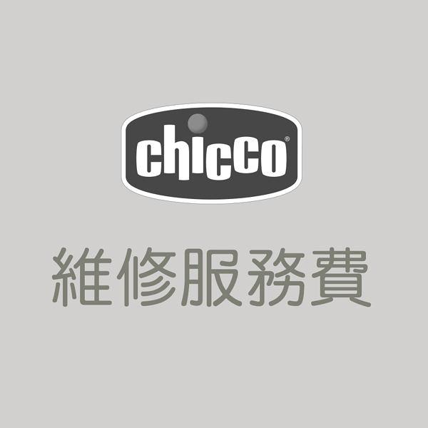chicco-Baby Hug制動4輪組