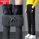 加絨加厚少女褲子秋冬裝2020年新款初中高中學生寬鬆運動休閒長褲 蘿莉新品