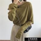 素面袖子開口設計長袖T恤 Z11012   【全館免運】