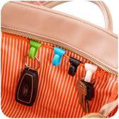 ◄ 生活家精品 ►【F02】創意防丟包包內掛鉤 內置鑰匙夾 方便攜帶鑰匙扣 鑰匙掛勾 2入裝