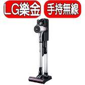 《贈五件全套吸頭組》LG樂金【A9MASTER2X】手持無線吸塵器