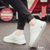 小白鞋新款夏季小白鞋男士休閒板鞋秋季白鞋百搭潮鞋韓版潮流男鞋子 易家樂