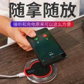 iphoneX無線充電器蘋果678plus手機通用快充小米oppo安卓萬能底座 歐韓流行館