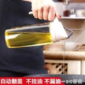ROBO樂博防漏玻璃油壺 廚房用品倒油罐醬油瓶醋瓶 家用大號調料瓶【帝一3C旗艦】