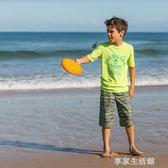 飛盤兒童泡沫軟飛盤戶外玩具飛碟好玩親子游戲安全耐咬-享家生活館