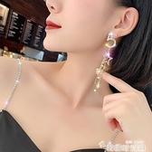 網紅耳環2020新款潮五角星長款流蘇珍珠耳釘女氣質耳墜個性誇張飾 新年禮物