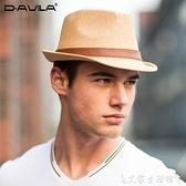 紳士帽草編帽子男韓版潮時尚遮陽小禮帽女英倫復古爵士帽紳士帽防嗮草帽 艾家