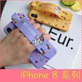 【萌萌噠】iPhone 8 / 8 Plus 可愛卡通小新保護殼 創意手腕帶支架 全包防摔軟殼 手機殼 手機套