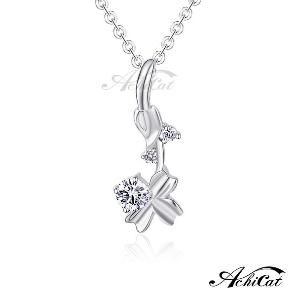 AchiCat 925純銀項鍊 花開富貴 八心八箭 花項鍊 生日禮物 C823