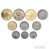 文化紀念幣  【亞洲】外國硬幣尼泊爾10枚大全套外國錢幣年份隨機可可鞋櫃
