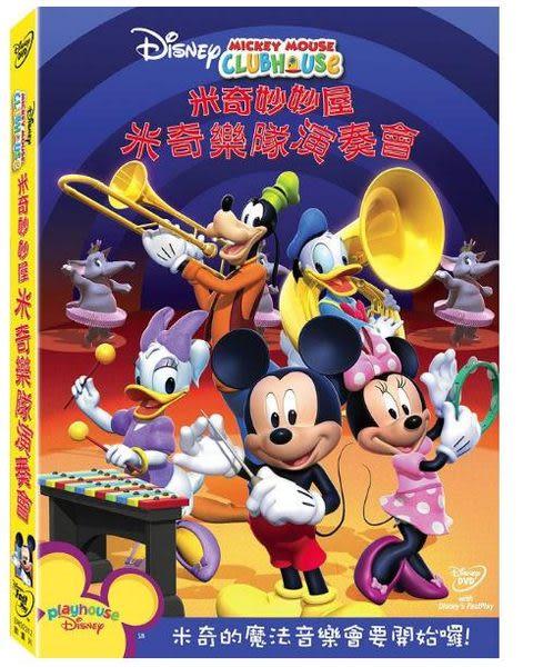 米奇妙妙屋:米奇樂隊演奏會 DVD (音樂影片購)