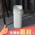 垃圾桶 垃圾筒 垃圾袋 窄縫 縫隙 儲餘桶 置物桶 分類桶 按壓式 隙縫垃圾桶 【A031】米菈生活館
