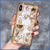 蘋果 iPhone12 iPhone11 12mini 12Pro Max SE2 XS IX XR i8+ i7 i6 金版手提包 手機殼 水鑽殼 訂製