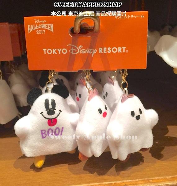 (現貨&樂園實拍圖) 東京迪士尼 萬聖節 米奇&奇奇蒂蒂 BOO   3入吊扣 吊飾套組