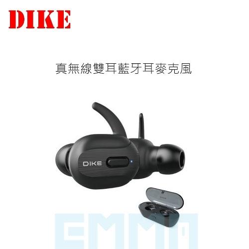 DIKE DEB500 真無線藍芽耳機 麥克風 藍牙4.2 輕巧小按鈕 環繞立體聲 便攜式充電座 置入收納盒即充電