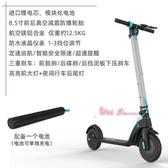 電動摺疊車 電動滑板車折疊小型電動車便攜雙輪踏板車成人鋰電池代步車T 2款