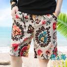 夏季花短褲寬鬆沙灘褲男大褲衩五分休閒褲子韓版薄款【風之海】