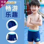 兒童泳褲男童平角中大童游泳褲泳裝嬰幼兒小童寶寶分體游泳褲帶帽兒童泳衣【快速出貨】