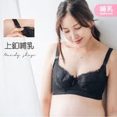 【MT0060】 純棉蕾絲軟鋼圈哺乳內衣