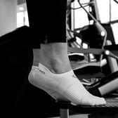 年終大清倉船襪專業運動襪健身薄款跑步男女防臭春秋季短襪襪子潮襪淺口