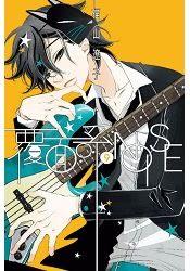 覆面系NOISE 09
