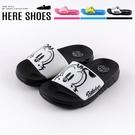 [Here Shoes](童鞋17-22)MIT台灣製 2.5cm拖鞋 可愛卡通狗狗 防水防雨圓頭涼拖鞋-ABBOB-23