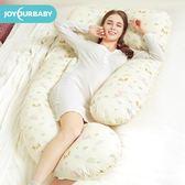 佳韻寶孕婦枕頭護腰側睡枕臥睡覺枕孕托腹U型神器用品孕期靠抱枕滿天星